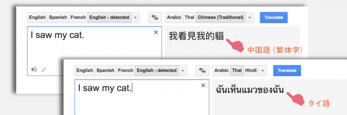 Thai and Chinese examples of spacing between words
