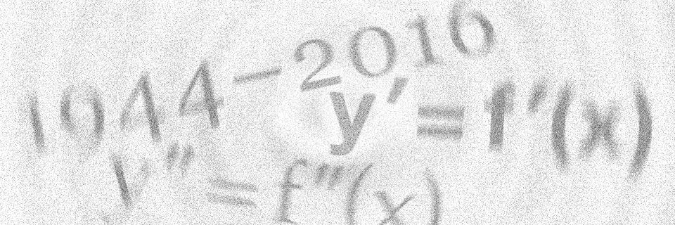 数学のダッシュは和製英語?