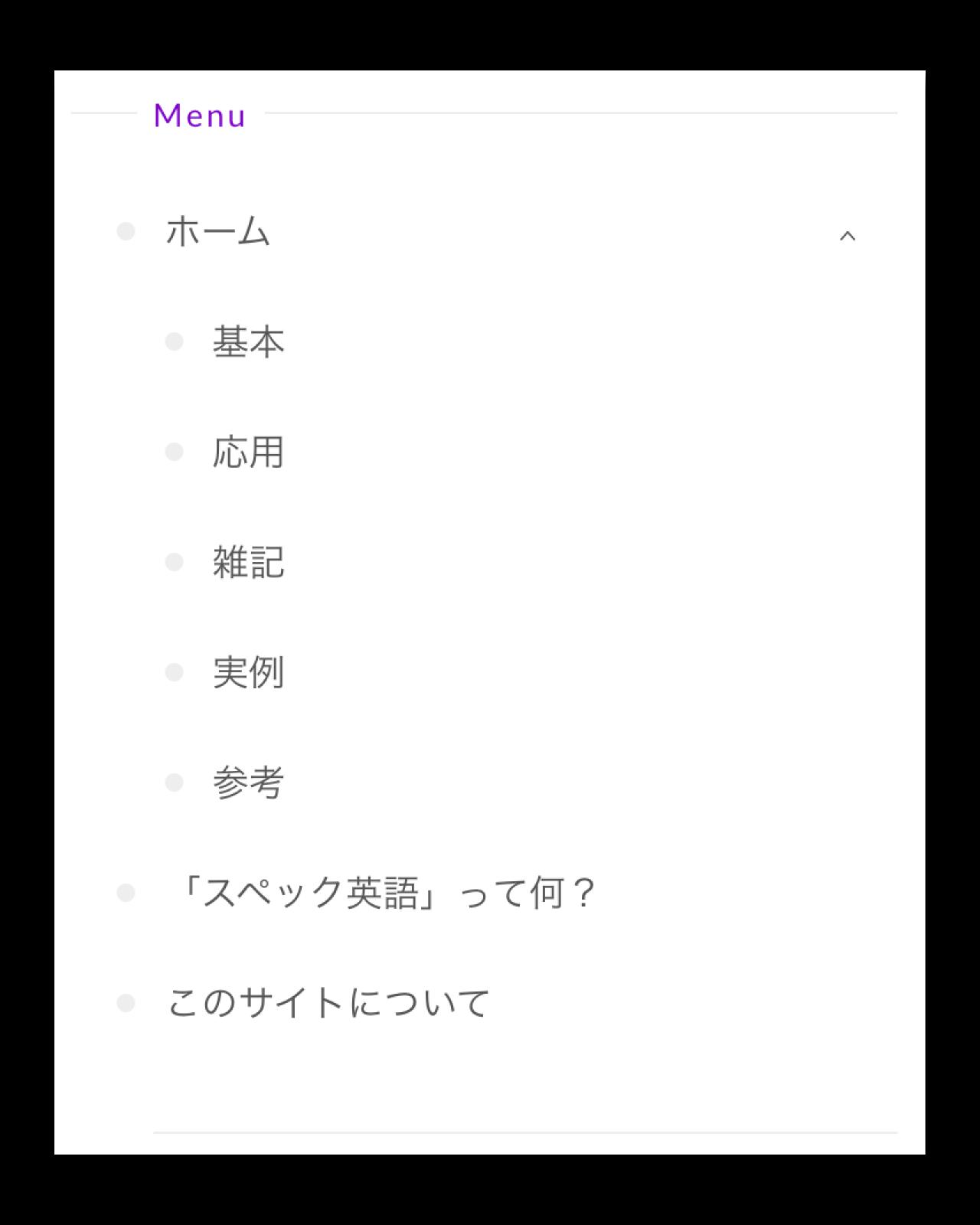 カテゴリー選択:macOS(2)